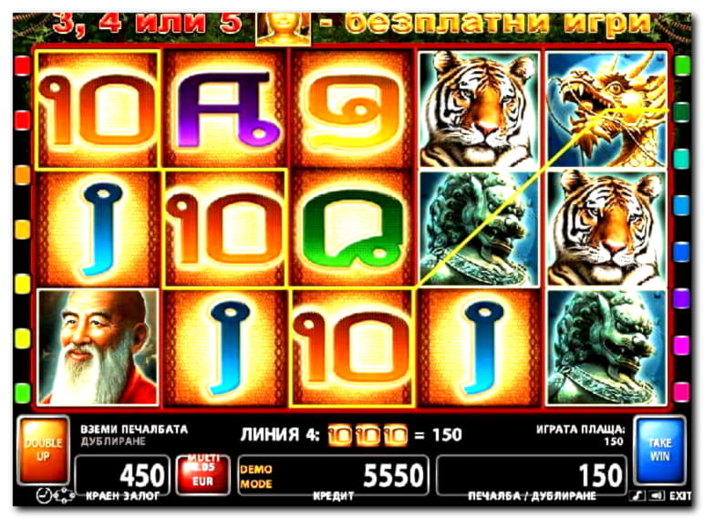 $620 FREE CHIP at Ikibu Casino