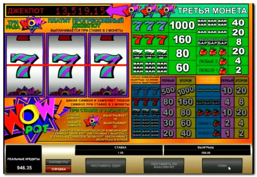 Az 99 ingyenes pörgetések nem fizetnek letétet a Casino com oldalon